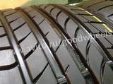 Dunlop sp sport maxx tt 245 35 19 пара