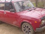 ВАЗ 2104, 2005 гв, бу